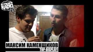 видео Нить каменщика в Москве