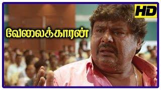 Velaikkaran Movie Highlight Scene   Sivakarthikeyan plays Sneha's video to workers   Fahad Fazil