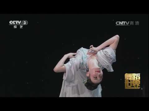 Chinese Classical Dance - Sheng Sheng Man