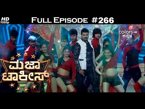 Majaa Talkies (Grand Finale 1) - 21st October 2017 - ಮಜಾ ಟಾಕೀಸ್ - Full Episode