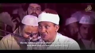 Abdulbasit abdussamed duha & inşirah suresi