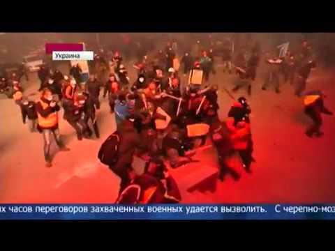 Бойцов БЕРКУТА ЖГЛИ ЗАЖИВО в Киеве