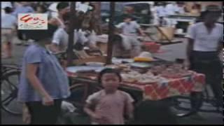 Chinatown Singapore 1955