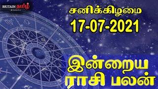 17/07/2021   Indraya Rasi Palan   Today Rasi Palan   Britain Tamil Bhakthi   இன்றைய ராசி பலன்