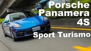 客製化奢華獵跑 Porsche Panamera 4s Sport Turismo