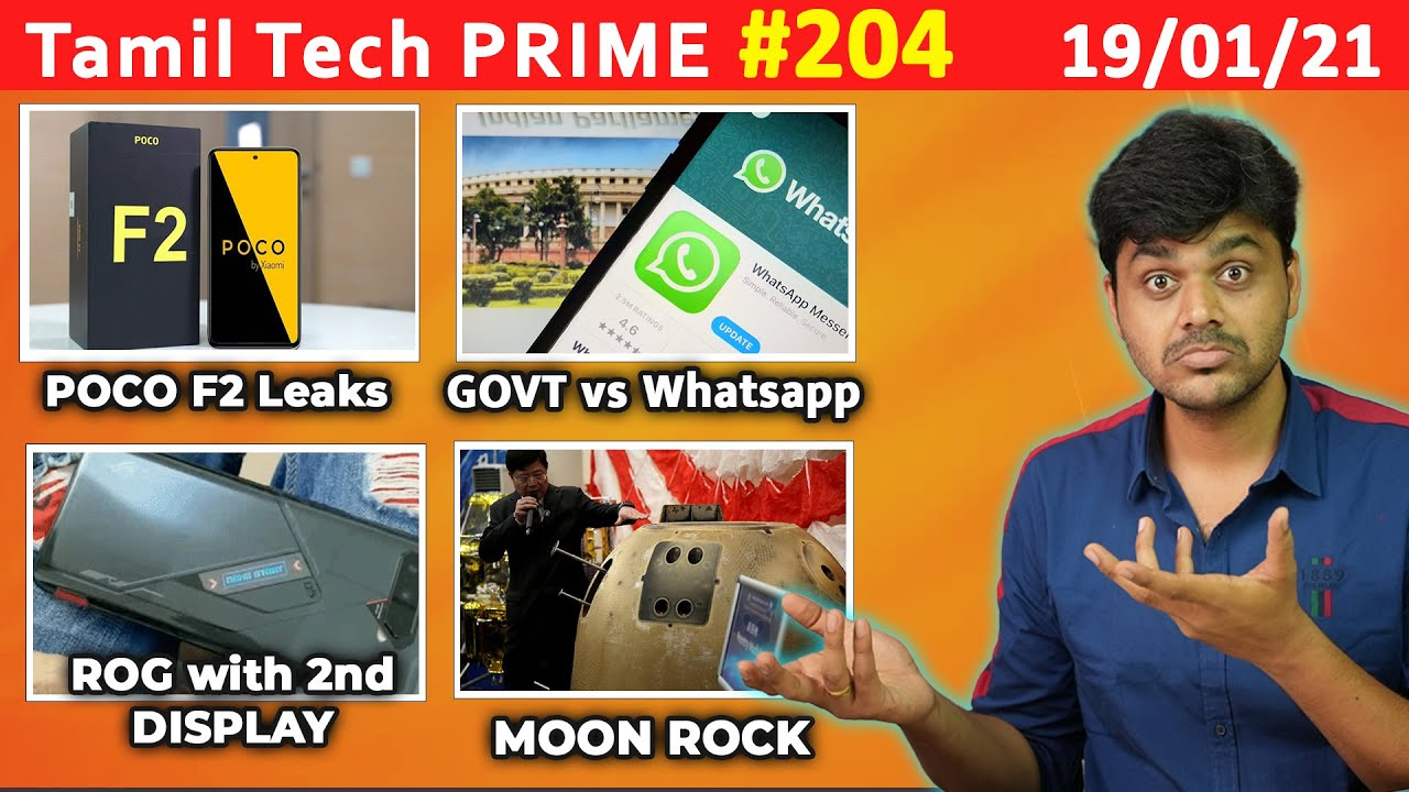 TTP 204 : ROG Phone 3 2nd Display, POCO F2 with SD870, Govt to Whatsapp, China OFFER, Tesla wanted
