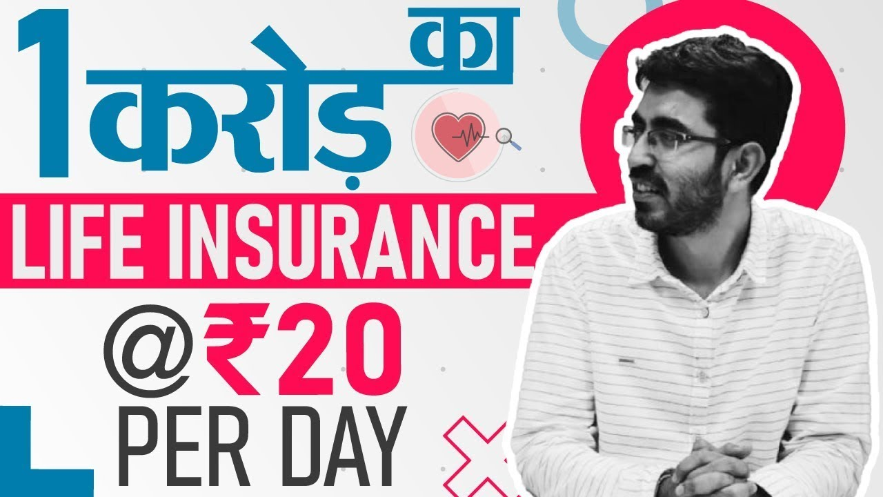 How to choose the Best Life Insurance Policy in India in 2020