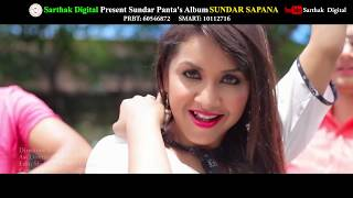 New Modern Song 2074/Nepal Modern Music/Pramod Kharel,Melina Rai,Santosh