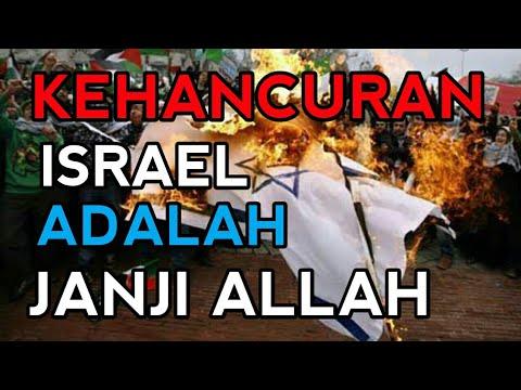 FIRMAN ALLAH TENTANG Israel