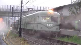 【豪雨!】大井川鐵道 南海21000系 普通千頭行き 門出駅