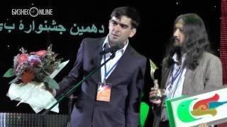 10 фестиваль мусульманского кино. Приз за лучший полнометражный документальный фильм