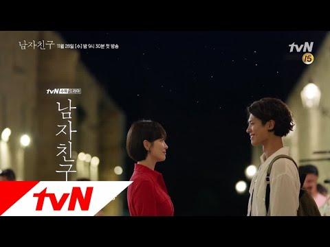 K-drama stars Park Bo-gum and Song Hye-kyo back in slow-burn
