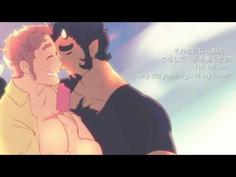 【蜂蜜サケsunset】I'm nothing without you【UTAUカバー】+UST