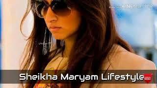 Dubai Sheikha Maryam Al Maktoum Lifestyle Family