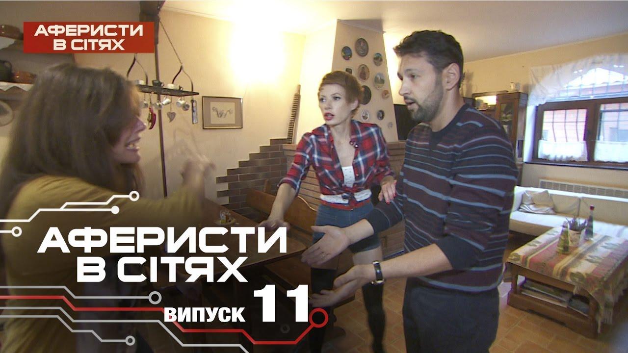 Сайт селям крымскотататарский знакомств