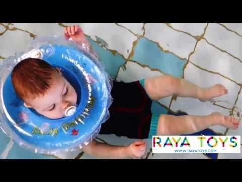 Raya Toys Бебешки пояс за врат Baby Swimmer