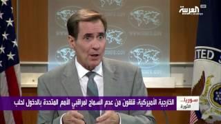 أنباء متضاربة بشأن سيطرة النظام على حلب بالكامل