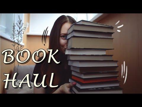 КНИЖНЫЕ ПОКУПКИ | BOOK HAUL #17