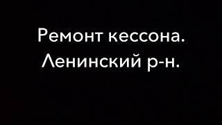 видео Скважины на воду в Ленинском районе Московской области