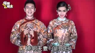 黃曉明大婚前來台節食--蘋果日報20151001