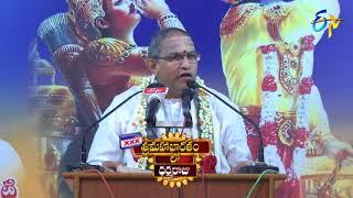 Characters in Sri Mahabharatam by Brahmasri Changanti  | Subhamastu | 17th  March 2018| ETV Telugu