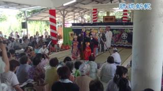 多良間の「八月踊り」 豊年願い芸能奉納