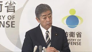 オスプレイ暫定配備へ 千葉・木更津に今年度末から(19/05/24)
