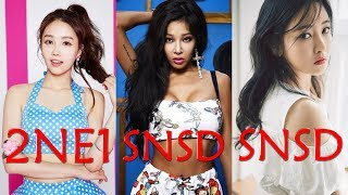 10 Girls Who Nearly Debuted In Girls Generation Or 2NE1 - Stafaband