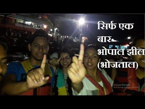 #1 Time To Travel bhopal lake