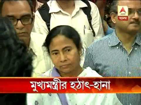 Mamata Banerjee visited Medicine shop