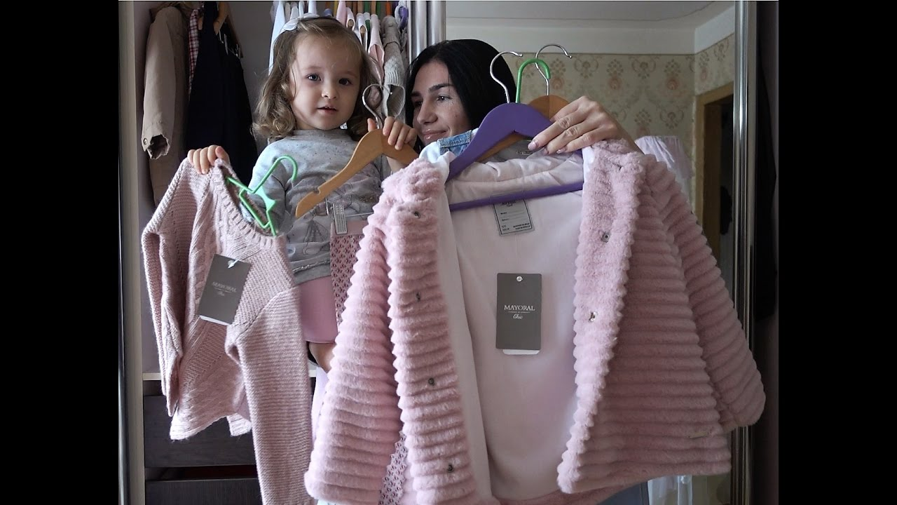Официальный интернет-магазин lassie с доставкой по всей россии. Качественная детская одежда lassie с 1949 года.