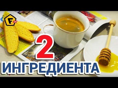 Рецепт ДОМАШНИЕ ИТАЛЬЯНСКИЕ СУХАРИКИ MOSTACCIOLI (Мостачоли)  Рецепт Сухарики вкусные в духовке
