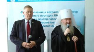 Выставка проектов реконструкции храмов студентов ЮУрГУ