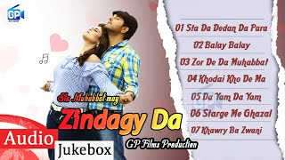 Pashto Film Song 2018   Sta Muhabbat Me Zindagi Da Ful Audio Jukebox   Gul Panra   Shan Khan