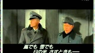 """映画「バルジ大作戦」""""BATTLE OF THE BULGE"""" 戦車兵の唄"""