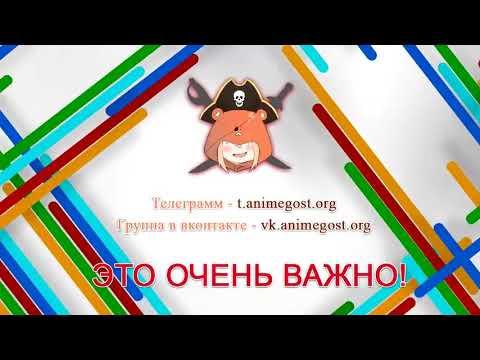 Хвост фей 3 сезон 44 серия русская озвучка