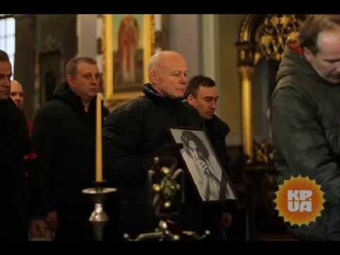 Мэр Львова Андрей Садовой  на церомонии прощания с Кузьмой Скрябиным