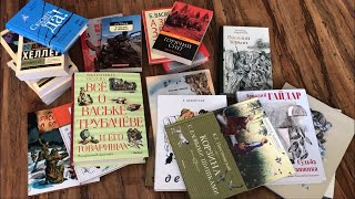 Детские книги о войне. Часть 3. Старшие школьники и взрослые