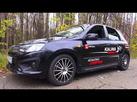 Фото к видео: 2015 Lada Kalina Sport. Обзор (интерьер, экстерьер, двигатель).