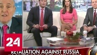 Спецборт заберет российских дипломатов из США