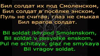 *Ballad of a Soldier* / Ballada o soldate