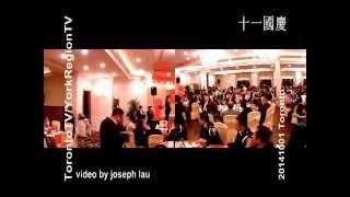 PRC National Day Celebration 20141001