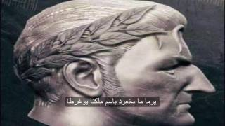 شاهد الأغنية الجزائرية التي علمت أطفال منطقة القبايل الامازيغية تاريخ بلادهم قبل دخول المدرسة