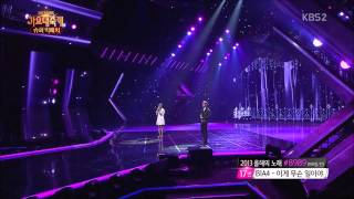 "Yoseob and Eunji Singing ""When I First Saw You"""