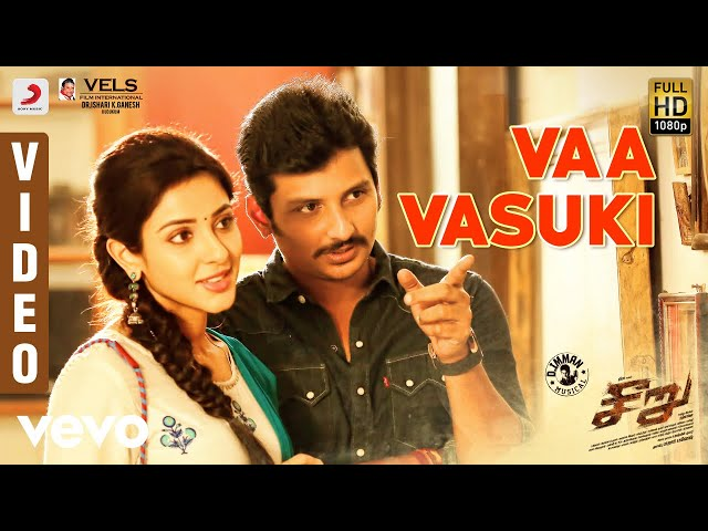 Seeru - Vaa Vasuki Video | Jiiva, Riya Suman | D. Imman