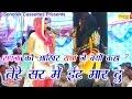 Bahu Sar Pe Chada Rakhi | Sapna Chaudhary, Pepsi Sharma | Latest Haryanvi  2018