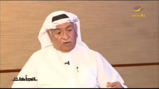 القس الكويتي عمانويل غريب: الكويت تدعم الحوار بين الأديان وهناك مجلس العلاقات الإسلامية المسيحية