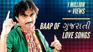gujarati love songs - gujarati song video by jignesh kaviraj 2016