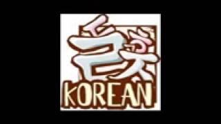 Бесплатные уроки со звуком для изучения корейский
