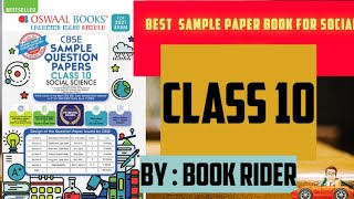 Unboxing and Review of oswaal sample question paper of social science of class 10